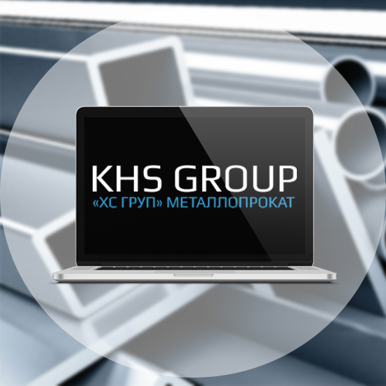 KHS GROUP